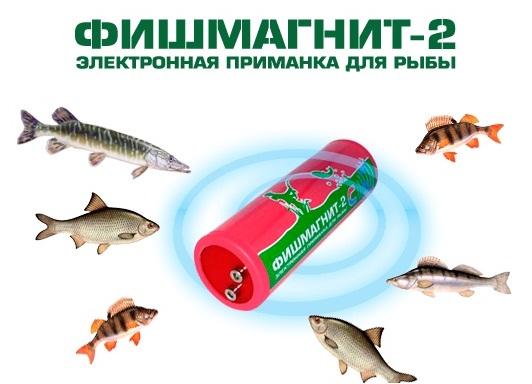 Электронная приманка для рыбы своими руками схема цена